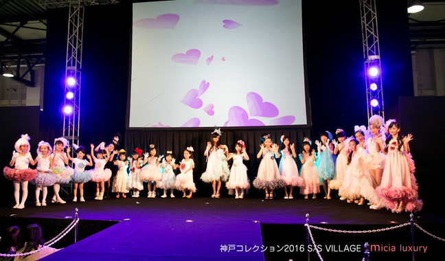神戸コレクション2016S/S VILLAGEに出展しました!