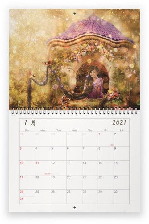 カレンダー 12枚のアート+表紙1枚 1年間お楽しみいただけます。