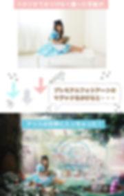 make1.jpg