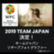 WPC1.jpg