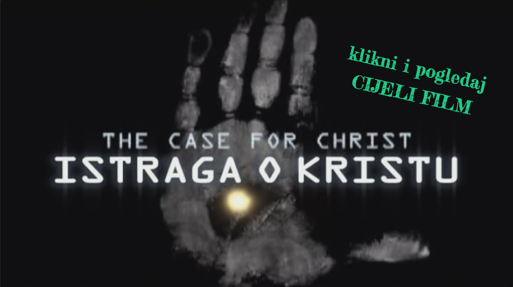 Istraga o Kristu, dokumentarni film