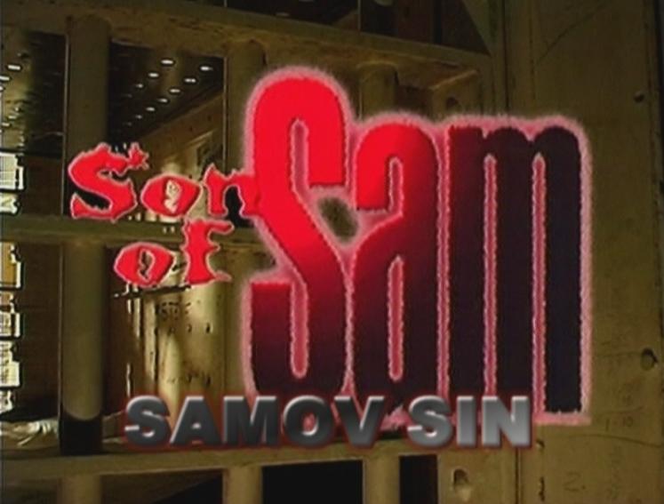 Samov sin - sin nade