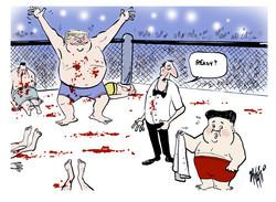 Donald Trump Kim Jong Un UFC