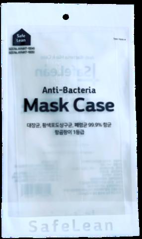 Mask%25252520Case%25252520Front%25252520