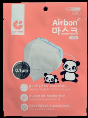 Airbon Kids Mask