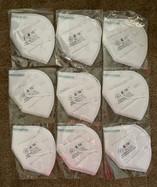 KN95 Single Packs