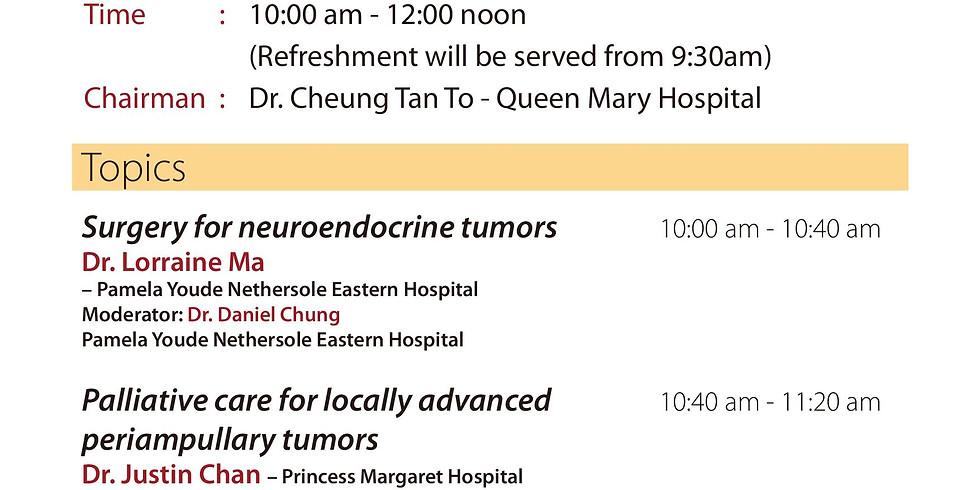 14th clinical meeting