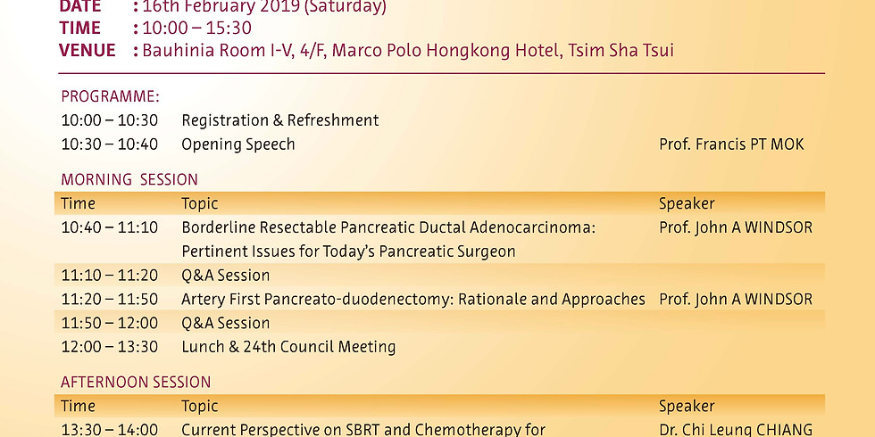 8th Annual Scientific Meeting
