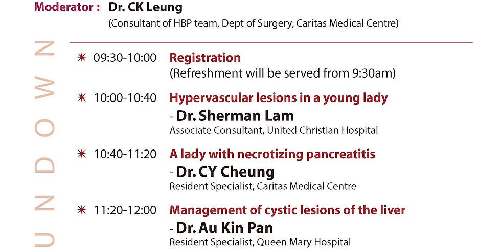 17th Clinical Meeting