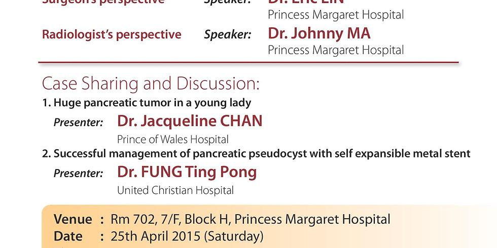 11th Clinical Meeting