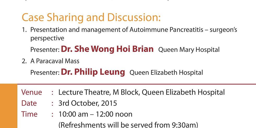 12th Clinical Meeting