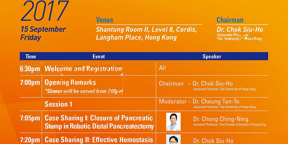 Evening Scientific Symposium on Effective Strategy for Hemostasis and Sealing Management in Advanced HBP Surgery