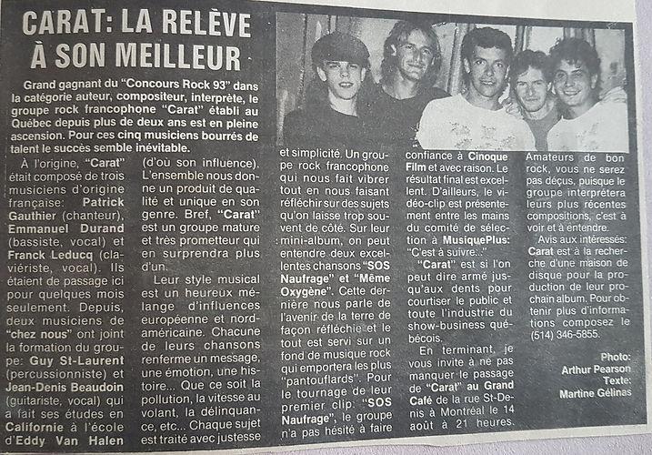 Journal de Chambly (1994).jpg