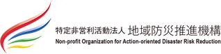 NOA-DRR_Logo-RBGY01.png
