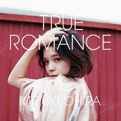 「TRUE ROMANCE」