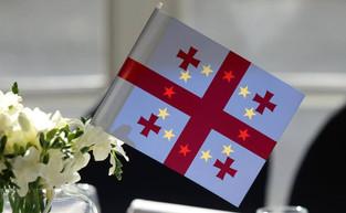 Европейский вектор во внешней политике Грузии