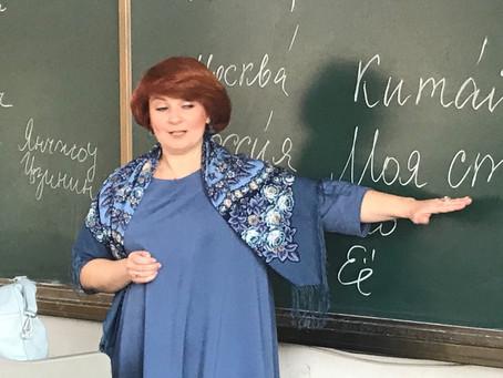 Институт русского языка и культуры МГУ провел родительское собрание в Китае