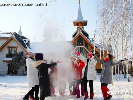 Преподаватели МГУ научили китайских школьников играть в «ручеек»