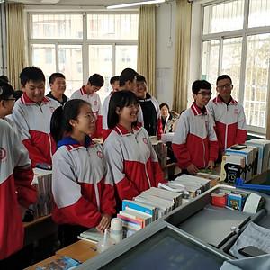 Лингвокультурный лагерь Китай
