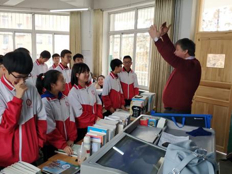 Китайские школьники изучают русский язык в лингвокультурном лагере МГУ