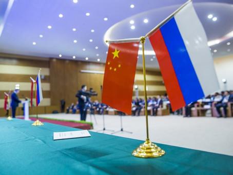 Российско-китайский научно-образовательный форум проходит в Москве и Петербурге