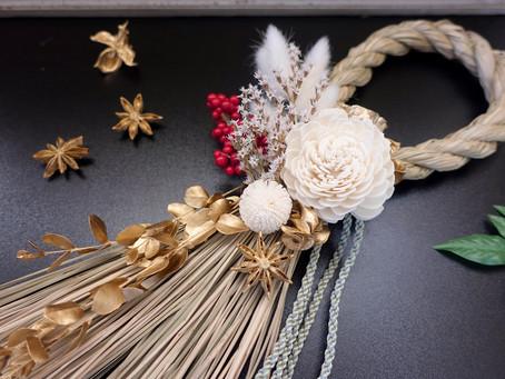 お正月のしめ縄はいつ飾るのがいいの?