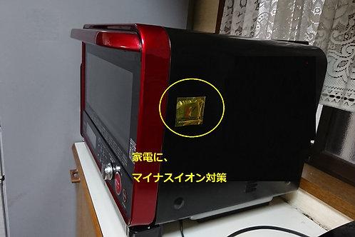 カンタムミニチップ(小8枚) | 電磁波防止家電電磁波対策用チップ
