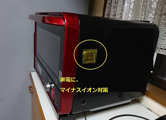 カンタムミニチップ(小8枚) | マイナスイオンコーティング!電磁波低減家電電磁波低減対策用チップ