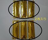 カンタム料理水ダブル.jpg