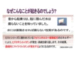振動鉱石.jpg