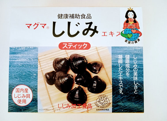 マグマしじみエキス 2.5g×30包 (わずか3gに約200gの島根県しじみ使用、しじみはビタミン・ミネラル・アミノ酸等豊富です)cg04-01