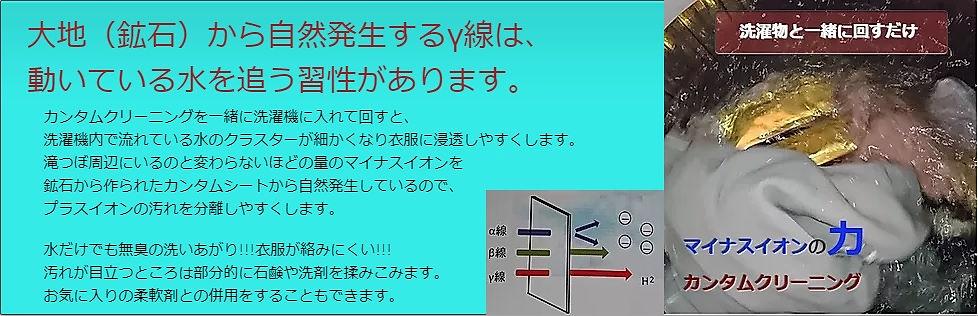 カンタムクリーニングの洗濯.jpg