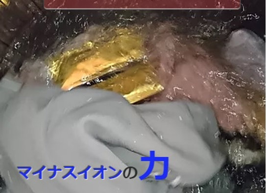 カンタムクリーニング|すすぎ不要の大幅節水!水流で大量に発生する鉱石マイナスイオンで水を電解&還元💕繰り返し利用可能な洗濯補助シート(重曹併用可)