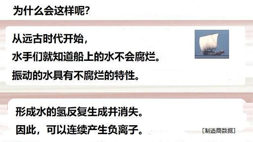 振動鉱石chinese.jpg
