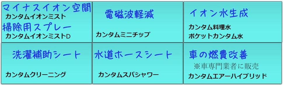 mainasuion.jpg
