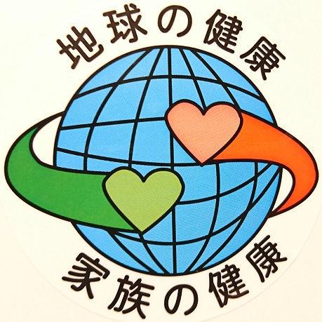 地球の健康家族の健康明るい.jpg
