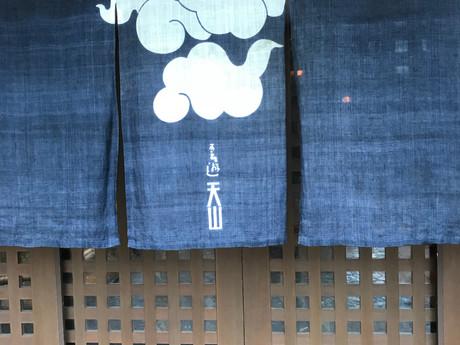 箱根温泉♨︎
