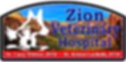 Zions vet logo.jpeg