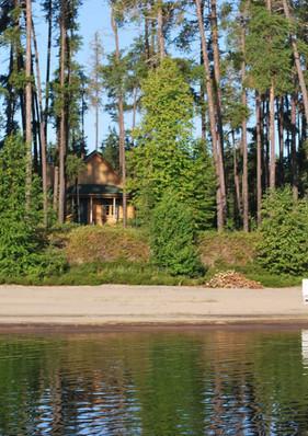 Vue depuis le lac