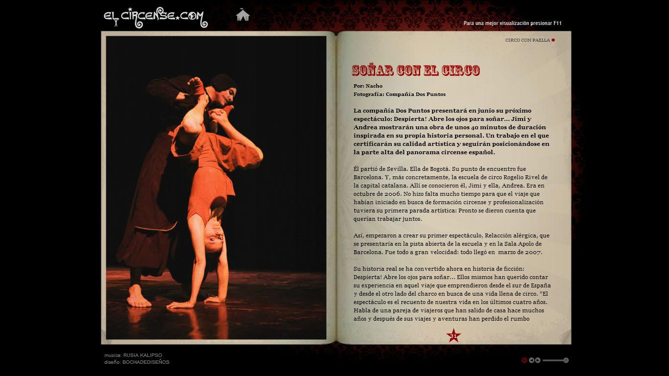 circence2.jpg