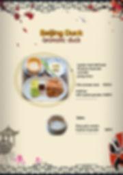 北京烤鸭.jpg