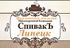 Спивакъ лого-1.png