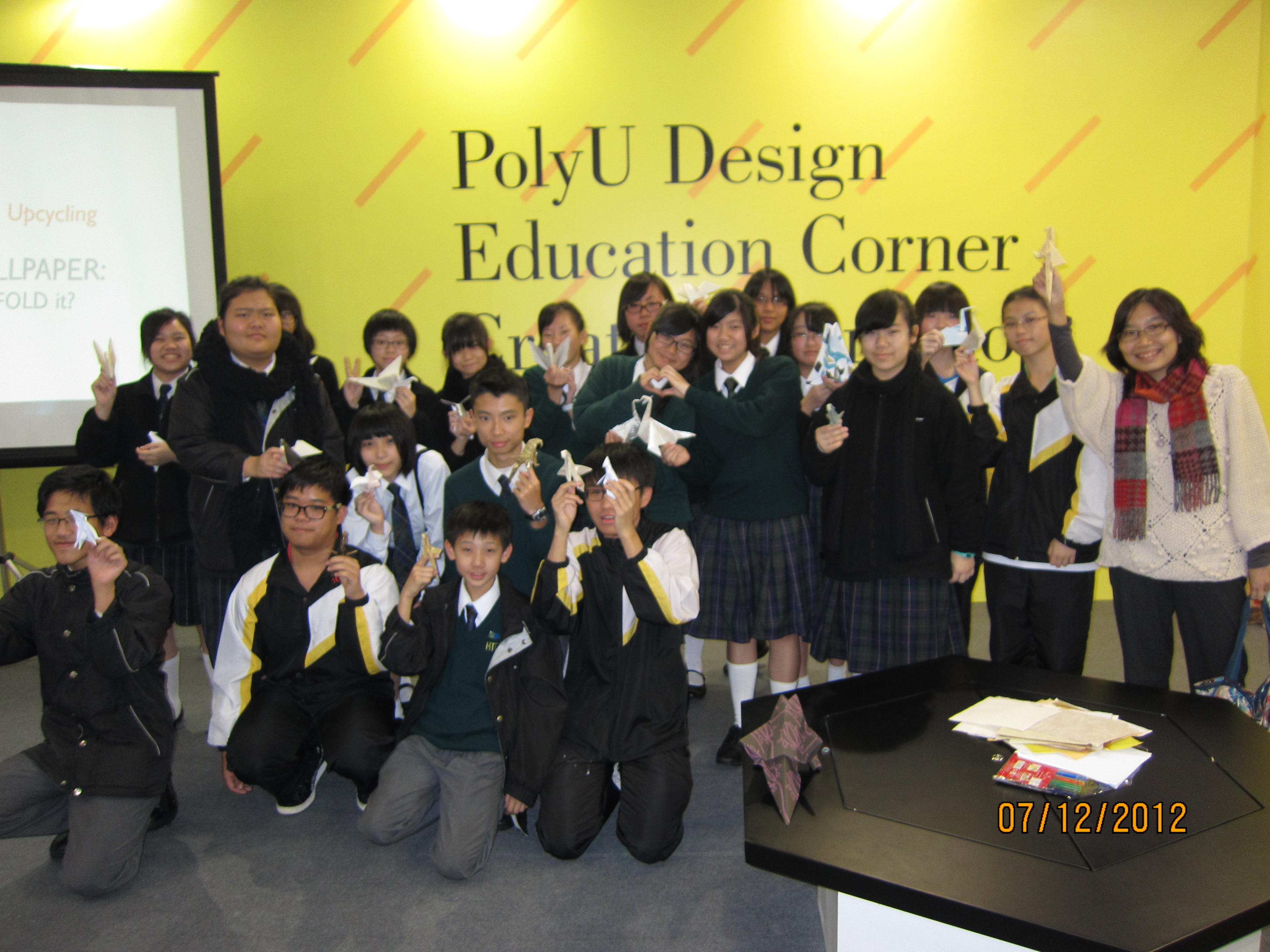 Visit to the Hong Kong Design Center