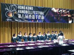 Handbell Team