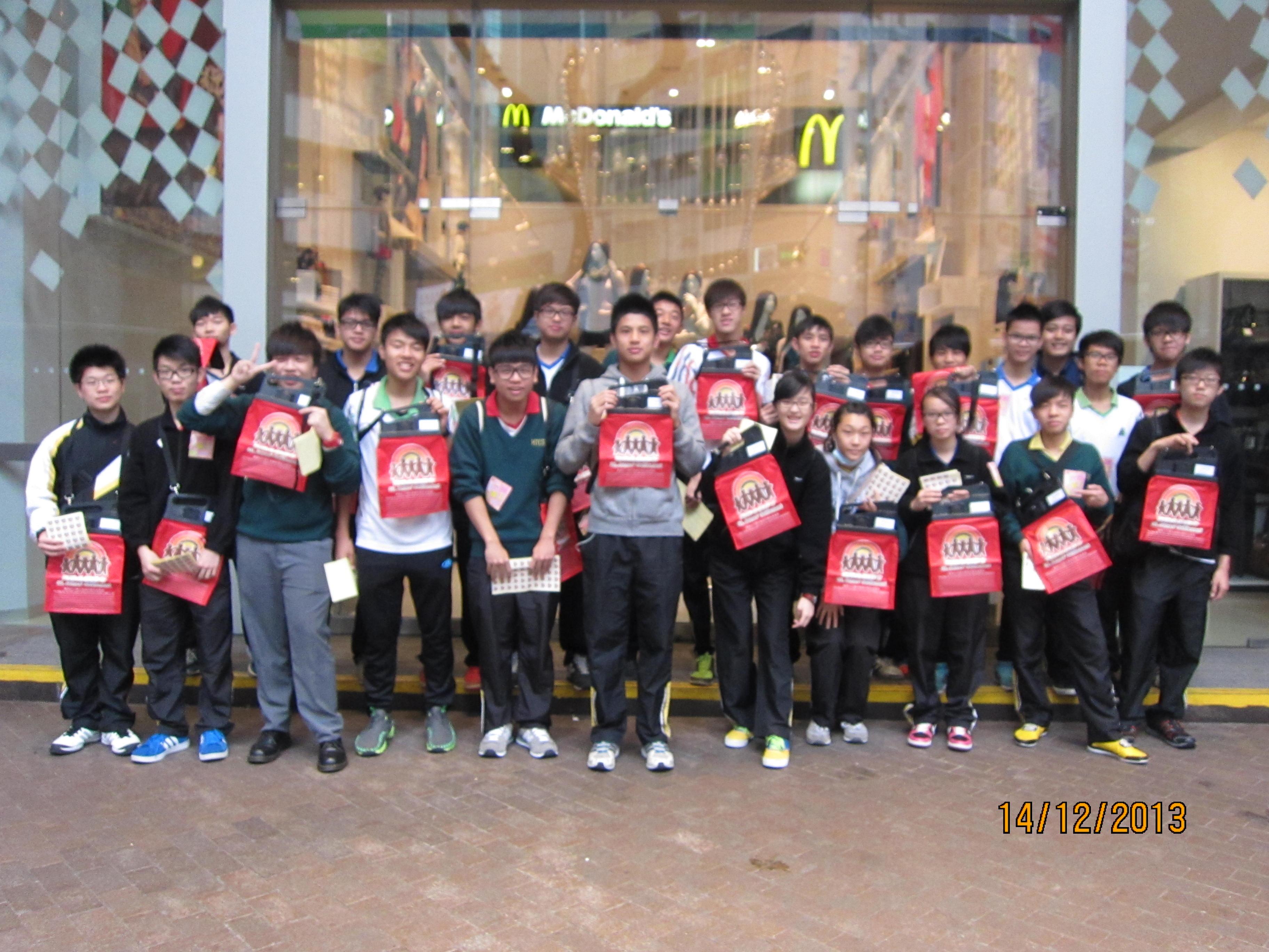 聖雅各福群會「分享愛」賣旗活動
