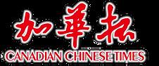 ECCTIMES-Logo1.png