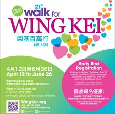 Wing Kei Walkathon EN/CH