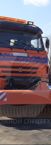 Комбенированный автогудронатор ЗДС АГ-5ш на базе КАМАЗ 43253