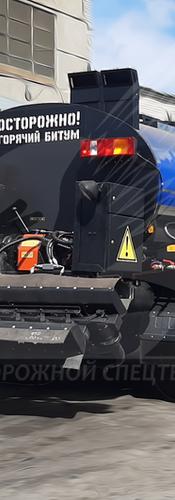 Автогудронатор ЗДС АГ-8ш на базе шасси КАМАЗ 65115