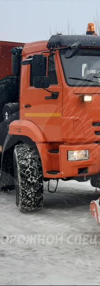 Снегоуборочная машина на базе самосвала КАМАЗ 43118